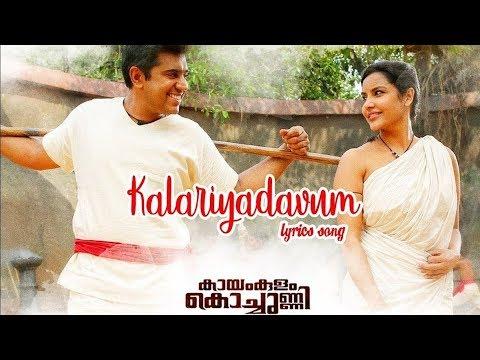 Kayamkulam Kochunni | Kalariyadavum Song Status | Nivin Pauly & Priya Anand