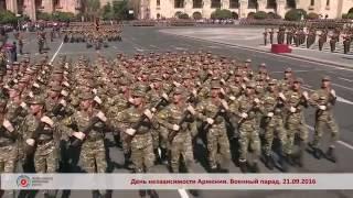 День независимости Армении  военный парад за 60 секунд
