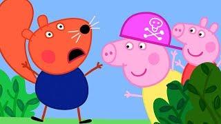 Peppa Pig Full Episodes | Chole's Big Friends | Cartoons for Children