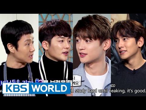 Entertainment Weekly | 연예가중계 - Choi Minho, Ji Changwook, Jung Woo[ENG/中文字幕/2017.02.06]