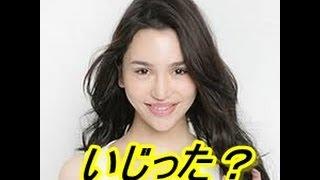 """最近、めっきりテレビで見なくなったタレントの水沢アリー """"鼻""""への違和..."""