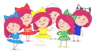 Zeichentricke für Kinder - Smartas Geburtstag - Cartoon auf Deutsch