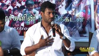 I am just a reel hero - Vishal