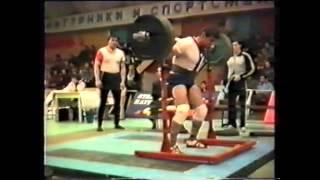 1990 Чемпионат СССР троеборье 2 часть