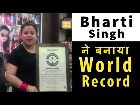 Bharti Singh (Famous Comedian) International Book of Records Holder