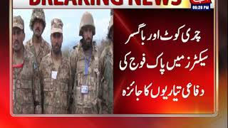Any Aggression Shall Be Paid Back In Same Coin: COAS