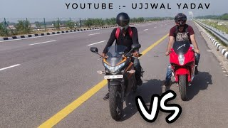 Honda CBR 250R VS Hyosung GT 250R || expressway battle || tough competition ||