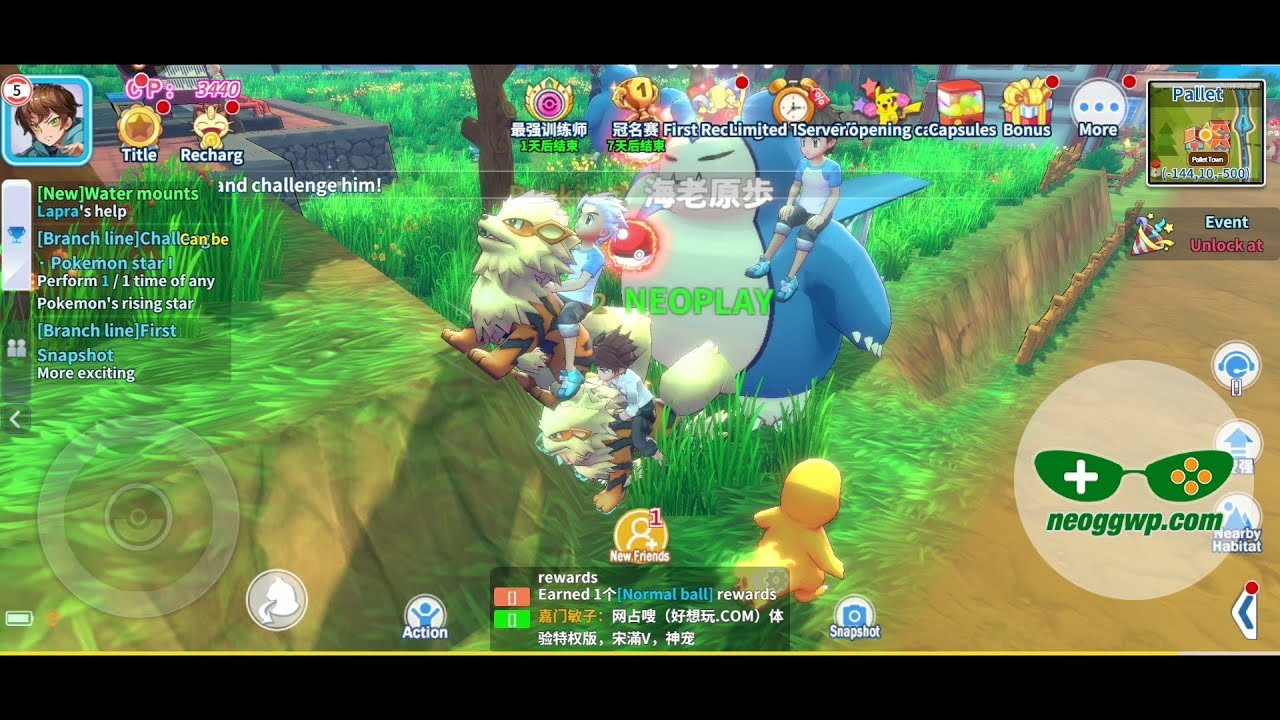 Pokemon Tyrannossaur (English Patch) (APK) – MMORPG Gameplay  #Smartphone #Android