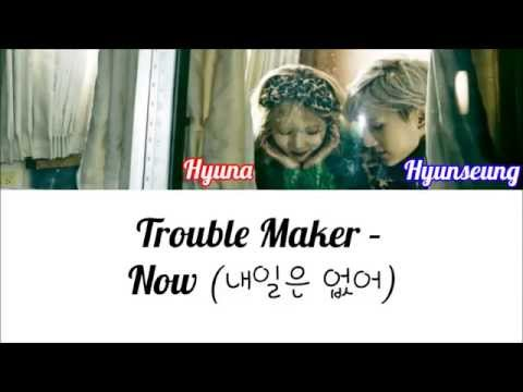 Trouble Maker – Now (내일은 없어) Color Coded Lyrics [Rom/Eng/Han] 1080p