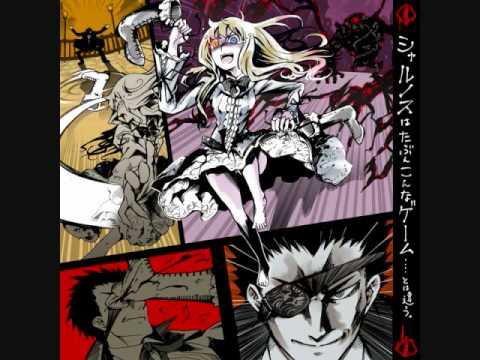 漆黒のシャルノス OST - Dorchad...