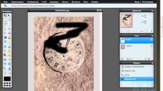 Фотошоп онлайн Урок №9 Инструменты часть1