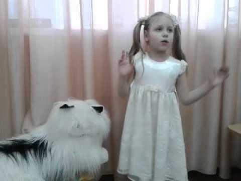 Ольга Хворост «Непослушный мой котенок»