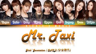 Girls' Generation / SNSD (少女时代) - MR.TAXI [Color Coded Lyrics Kan|Rom|Eng]