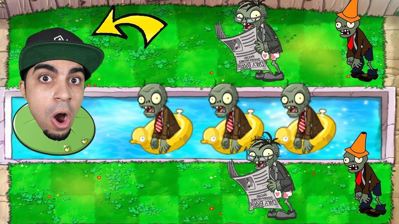 النباتات ضد الزومبي : حرب المسبح Plants vs Zombies !!