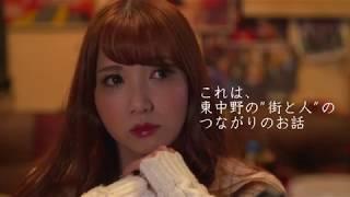 出演:友田彩也香、加藤ツバキ、工藤翔子、山本宗介、イワヤケンジ、森...