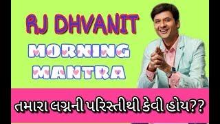 RJ DHVANIT MORNING MANTRA || 04-05-2018