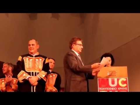 ECE TUC Graduation Ceremony (Nov 13, 2015)