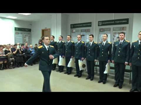 ННГУ им. Н.И. Лобачевского выпустил 11 кадровых офицеров.
