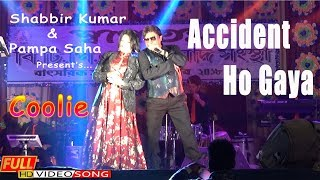 Dono Jawani Ki Masti Mein Choor - Shabbir Kumar & Pampa Live Video