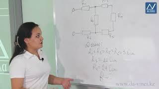 8 класс, 20 урок, Смешанное соединение проводников