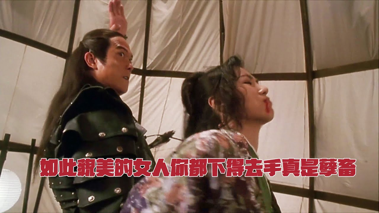 """貌美女孩被抓到军营内强行""""壁咚"""",反抗却惨遭虐杀!"""