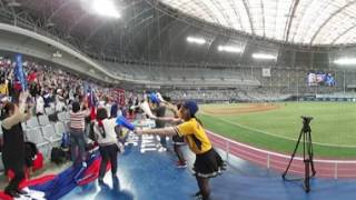 VR 360: Chinese Taipei fans celebrate 2-run double