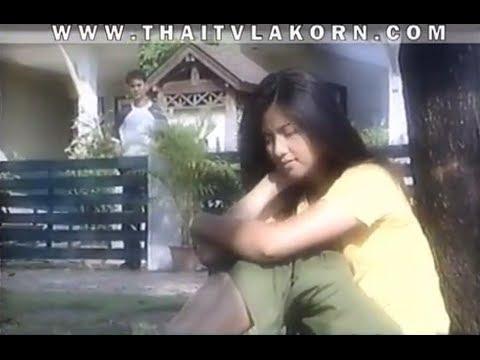 ละคร นางเอกหลังบ้าน(2544) ช่อง7