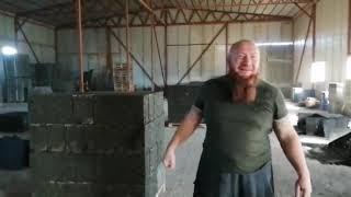Арболит Блок Производство в ст Каневская