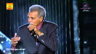 أبو عركي البخيت - سهرنا الليل - حفل الدوحة