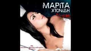 Margarita Chionidi - Teleia (Dj Stelios Mantzafoulis Remix)
