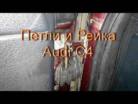 Видео Ремонт водительской двери