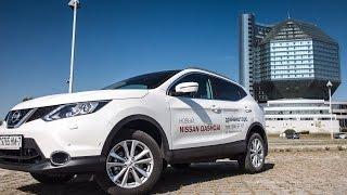 Тестдрайв: Nissan Qashqai 2014 2.0CVT LE+ 2WD