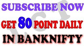 Bank Nifty Trading Strategies| Coming Soon ! |How to earn 80 Point Daily | Watch Full Video