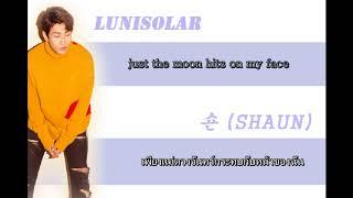 [THAISUB & KARAOKE] Lunisolar - 숀 (SHAUN)