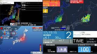 [긴급지진속보] 군마현남부(群馬県南部) M4.6 깊이 14Km 최대진도 5약(5-) thumbnail