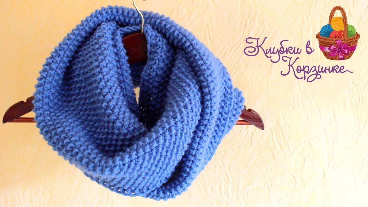 Вязание шарфа снуд рис
