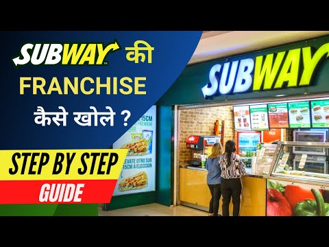 How To Start A Subway Franchise In India? 🔥 | Step By Step Process| All Fees & Expected Profit 🤑