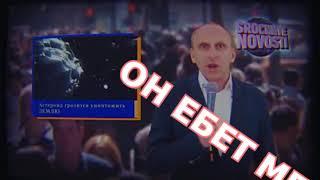 Сергей Шнуров снялся в гей порно