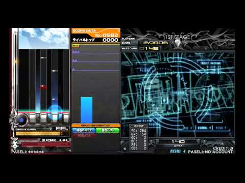 beatmania IIDX 21 SPADA fly through the night