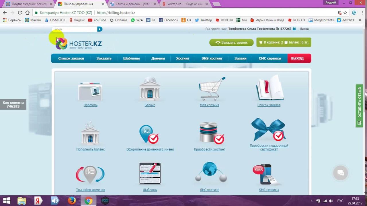 Как залить сайт с adobe muse на хостинг бесплатный русский хостинг для серверов майнкрафт