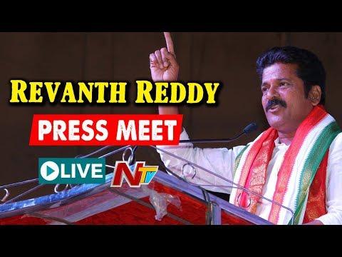 Live : Revanth Reddy Press Meet LIVE | Hyderabad | NTV LIVE