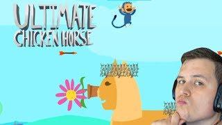 DRĘCZYLI MNIE - Ultimate Chicken Horse #1