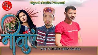 Latest himachali traditional video song !! C.L Thakur !! Gian negi