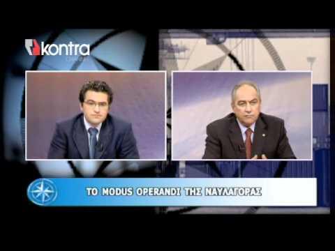 maritimes TV