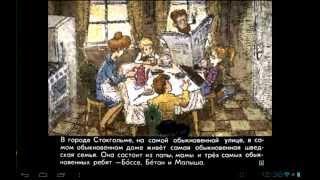 Советские диафильмы на Android