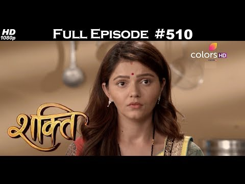 Shakti - 11th May 2018 - शक्ति - Full Episode thumbnail