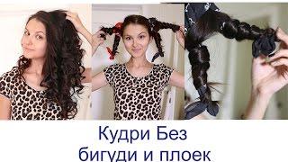 видео Почему волосы плохо укладываются?