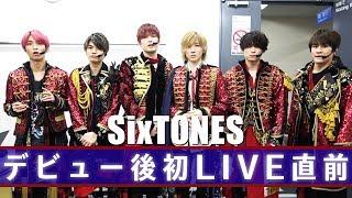 SixTONES - behind the scenes「TrackONE -IMPACT -」コンサート直前 in fukuoka