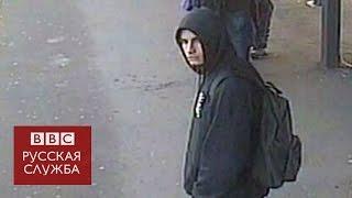 Стрельба в Копенгагене: угроза всей Европе? - BBC Russian