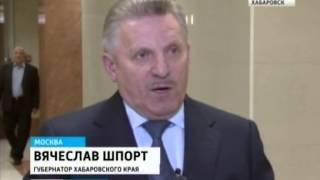 видео Министерство экономического развития Хабаровского края